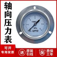 气体压力表厂家价格 气体压力仪表Y-100B型号0-1.6MPa 0-2.5MPa