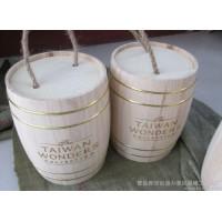 供应木质咖啡桶