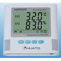 其他温度仪表