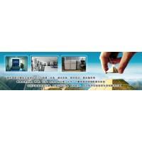 压力容器行业所需检测设备/计量配套实验室仪器设备 显示仪表