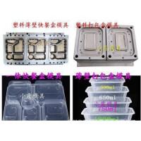 中国做注塑模具 塑料冷藏盒模具 塑料保温桶模具公司地址