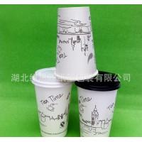 绿思源 一次性纸杯定做 双淋膜加厚纸杯 12盎司/14盎司/16盎司/22盎司  地铁站 双皮奶茶果汁牛奶杯 厂家批发