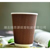 瓦楞杯定做8盎司双层防烫咖啡杯275ml瓦楞杯咖啡色的细瓦