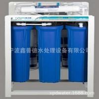 净水器  净水器 RO机 直饮机