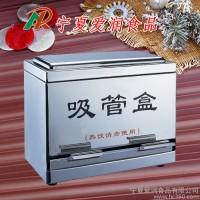 不锈钢吸管盒珍珠奶茶粗吸管盒细吸管盒肯德基奶茶店专用吸管收纳