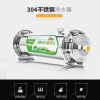净水器招商-净水器加盟品牌|净水器代理|净水器生产厂家|净水器代理哪 家好