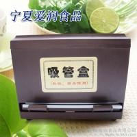 吸管盒 珍珠奶茶粗吸管盒细吸管盒 肯德基 奶茶店专用 可