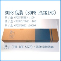 供应后窗加热/长周期定时器集成电路IC LD6047 U6047B SOP8