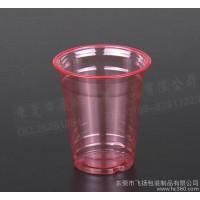 一次性PET14盎司冷饮杯、16盎司冷饮杯、24盎司冷饮杯、美观适用